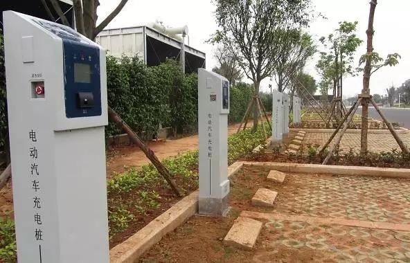 充电桩建设