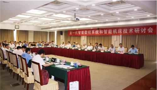 中国机床工具产业 需携手共创未来