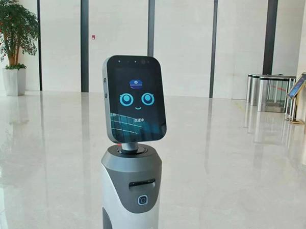 """盘他! AI智能服务机器人""""小豹""""湘江新区""""上岗"""""""