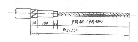 电缆附件剖切尺寸
