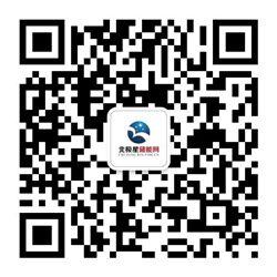 QQ圖片20180809083822.jpg