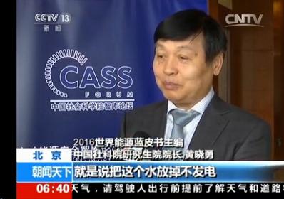 中国成世界新能源消费利用第一大国