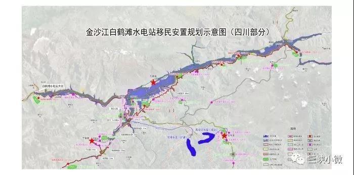 这是继2016年11月金沙江白鹤滩水电站移民安置规划报告通过川滇两省