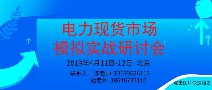 威尼斯人官网:电价、油价、气价、铁路货运价齐迎下调 --吴江市上新电器有限公司
