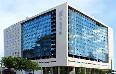 电气样本网 电气资讯 企业动态 > 正文  中国大唐集团公司拥有4家上市