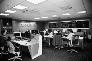 国家电网公司国际化